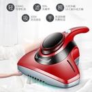 家用紫外線除蟎儀床上床鋪殺菌機除蟎蟲吸塵器揚子手持小型祛蟎儀
