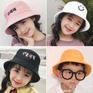 女童帽兒童帽子可愛超萌春夏季潮韓版嬰兒女孩春天女童男寶寶小孩漁夫帽