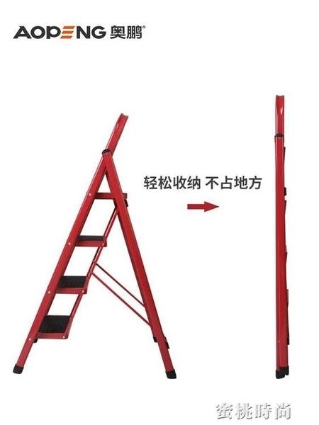 奧鵬梯子家用折疊梯人字梯加厚室內行動樓梯伸縮梯步梯多功能扶梯 【MG大尺碼】