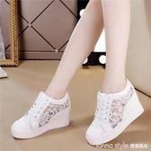 夏季新款內增高女鞋韓版白鞋百搭小白鞋旅游運動休閒鞋女秋
