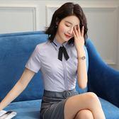 襯衫 職業裝女新款夏條紋短袖襯衫修身氣質夏季工裝襯衣工作服套裝 夢藝家
