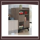 【多瓦娜】安格斯2尺立櫃 21152-462006