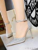 流行高跟鞋 新款模特訓練專用超細跟高跟鞋一字扣銀色水鉆尖頭小清新涼鞋 米蘭潮鞋館