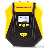 車胎檢測器紐曼車載充氣泵電動打氣泵12V便攜式汽車胎壓檢測多功能輪胎加氣YJT  【全館免運】