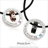 STEVEN YANG正白K飾「專屬於你」情人對鍊項鍊 愛心*單個價格*