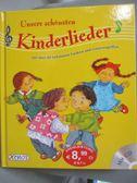 【書寶二手書T1/語言學習_WGS】Unsere schönsten Kinderlieder_附光碟