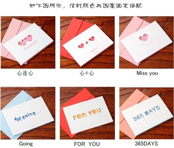 ★聖誕節禮物★韓國創意賀卡 生日/愛情/愛心/友情 卡片(隨機款) 9元