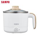 SAMPO 聲寶雙層防燙多功能快煮美食鍋/料理鍋/電火鍋/旅行鍋(附蒸架) 1.2L KQ-CA12D