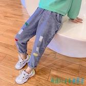 女童牛仔褲春裝外穿2020新款韓版潮中大兒童裝女孩寬鬆老爹長褲子 OO8165【科炫3c】