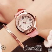流行女錶風錶表女學生韓版簡約潮流ulzzang休閒大氣水鑽防水手錶 時光之旅