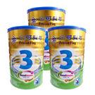 金可貝可幼兒成長配方3號 1800g(2020/07)3罐送會噴水的小象-顏色隨機