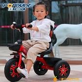 兒童三輪車腳踏車1-3-5-2-6歲大號輕便寶寶自行車手推車童車【小橘子】