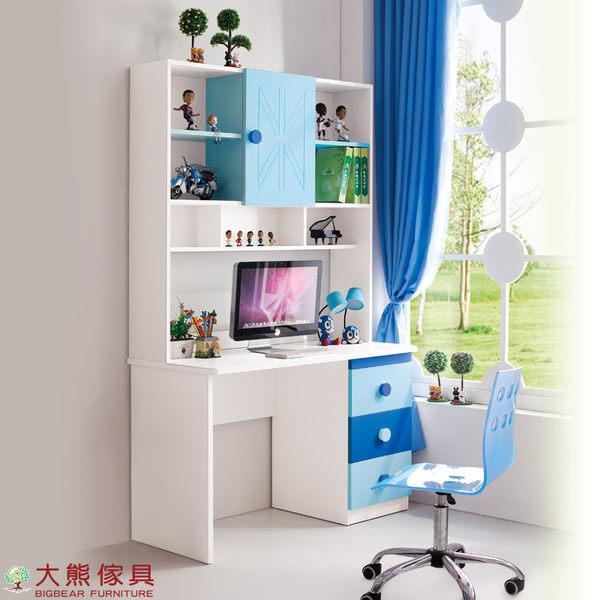 【大熊傢俱】RH 8863 兒童書桌 電腦桌 閱讀桌 儲物桌 收納桌 組合書桌 寫字台 另售組合床(預購)