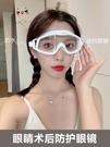 護目鏡 割雙眼皮激光近視手術后遮擋眼罩眼睛護目鏡防護眼鏡洗頭防水保護 歐歐