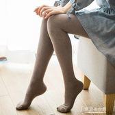 豎條紋針織棉襪連腳打底襪子灰色連褲襪女春秋中厚棕色美腿襪顯瘦 東京衣秀