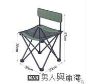 沙灘椅折疊椅子便攜靠背簡易迷你戶外tz3696【男人與流行】