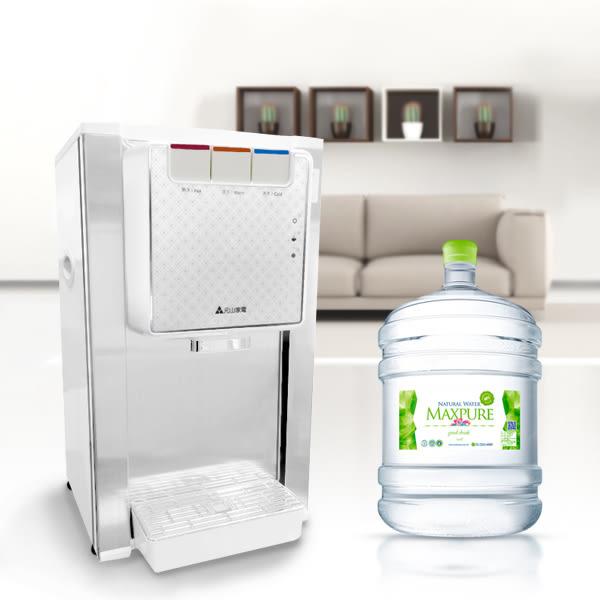 桌上元山冰溫熱飲水機+麥飯石涵氧水20公升20桶