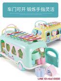 益智嬰幼兒童一歲半男寶寶玩具0一1一2一3歲男孩子寶貝女孩益智啟蒙4歐歐流行館