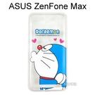 哆啦A夢透明軟殼 [嘟嘴] ASUS ZenFone Max (ZC550KL) 小叮噹【正版授權】