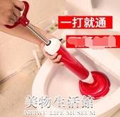 通馬桶疏通器廁所堵塞非神器皮搋子管道強力吸下水道工具一炮通塞 美物生活館