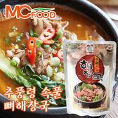 韓國 MC Food 香辣蒜味排骨湯 650g 排骨湯 豬肉湯 湯底 即食鍋 料理包