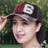 防曬帽子-防曬男女潮帽銀蔥亮皮網眼運動卡車帽13SS-C068 FLY SPIN