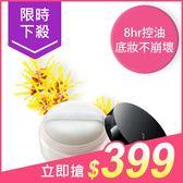 BEVY C. 裸紗親膚 控油瓷肌蜜粉(15g)【小三美日】原價$780