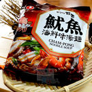 韓國 農心 魷魚海鮮味湯麵 4入(整袋裝)【小三美日】