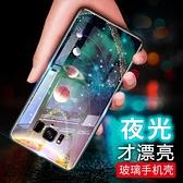 三星手機殼三星s8手機殼夜光玻璃個性創意s8plus軟邊 聖誕節全館免運