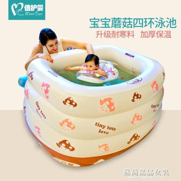 嬰兒游泳池保溫充氣嬰幼兒童寶寶游泳池戲水池新生兒浴盆【蘇荷精品女裝】IGO