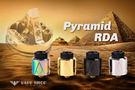 【 沃德維普】Smokjoy Pyramid(金字塔)RDA