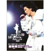 蕭敬騰 洛克先生Mr.Rock演唱會Live紀實 DVD (音樂影片購)