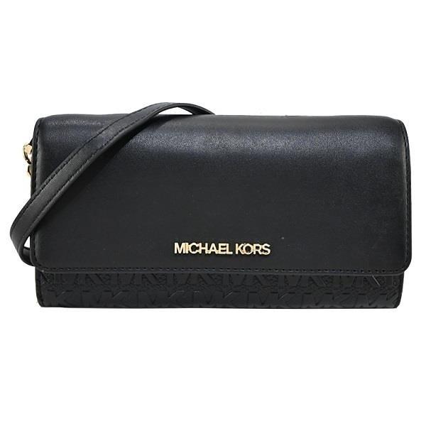【南紡購物中心】MICHAEL KORS JET SET滿版浮雕斜背包-大/黑