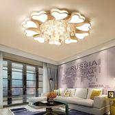 現代簡約圓形led水晶客廳燈具創意心形溫馨餐廳主臥室吸頂燈套餐 igo摩可美家