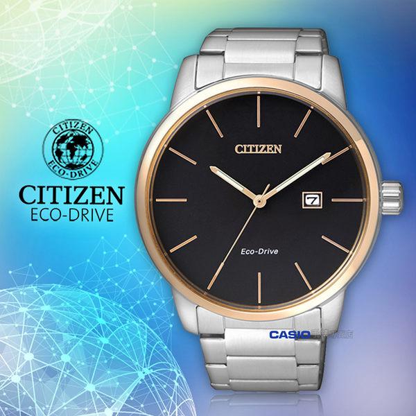 CITIZEN 星辰 手錶專賣店 CITIZEN BM6964-55E 男錶 指針 不鏽鋼錶帶 黑 光動能 防水 日期