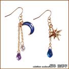 『坂井.亞希子』日系精緻星月造型垂墜水滴長款耳環