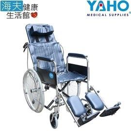【海夫健康生活館】耀宏 手動輪椅 鐵製/躺式/骨科腳/皮面(YH118)