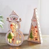 北歐led木質圣誕老人雪人圣誕樹燈飾桌面擺件 圣誕節裝飾品