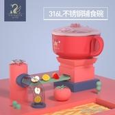 寶寶輔食碗嬰兒餐具套裝兒童保溫碗吸盤碗便攜外出 交換禮物