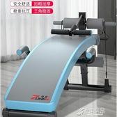 仰臥起坐輔助器家用健身器材男女通用練腹肌瘦肚帶桿仰臥起坐躺板YYJ 原本良品