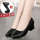 職業跟鞋 春季粗跟淺口高跟鞋單鞋尖頭職業工作鞋黑色中跟皮鞋上班工裝女鞋 薇薇