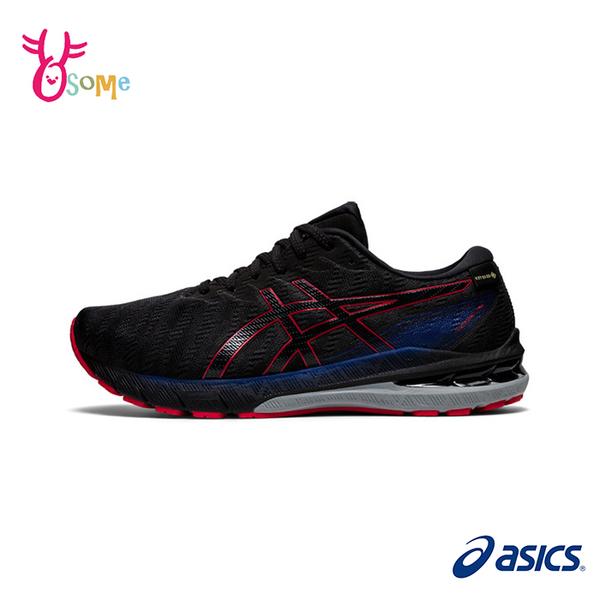ASICS運動鞋 男鞋 GT-2000 10 G-TX 防水 多功能跑鞋 支撐跑鞋 跑步鞋 路跑 馬拉松 訓練鞋 慢跑鞋 D9114
