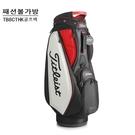 年新款高爾夫球包標準球袋男女通用防水耐用時尚標準球桿包WD 檸檬衣舍