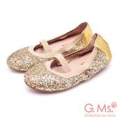 G.Ms.  *童鞋-璀璨亮片鬆緊口可攜式娃娃鞋(附鞋袋)*奢華金