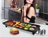 現貨 台灣110V電燒烤爐家用不粘電烤爐無煙韓式多功能室內電烤盤鐵板燒烤肉機鍋igo 藍嵐