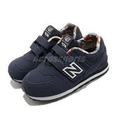 New Balance 休閒鞋 NB 574 Wide 藍 白 寬楦頭 童鞋 小童鞋 魔鬼氈 運動鞋 【ACS】 IV574GYZW