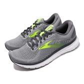 Brooks 慢跑鞋 Glycerin 18 甘油系列 灰 白 男鞋 運動鞋 【PUMP306】 1103291D025