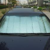 汽車遮陽板 加厚遮陽擋 防曬隔熱太陽擋 車內飾用品