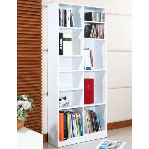 《Hopma》時尚白十二格書櫃/收納櫃