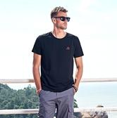 英倫風夏季大碼帥氣上衣十二星座系列創意刺繡短袖T恤莫代爾棉男士半袖LXY6876【美鞋公社】